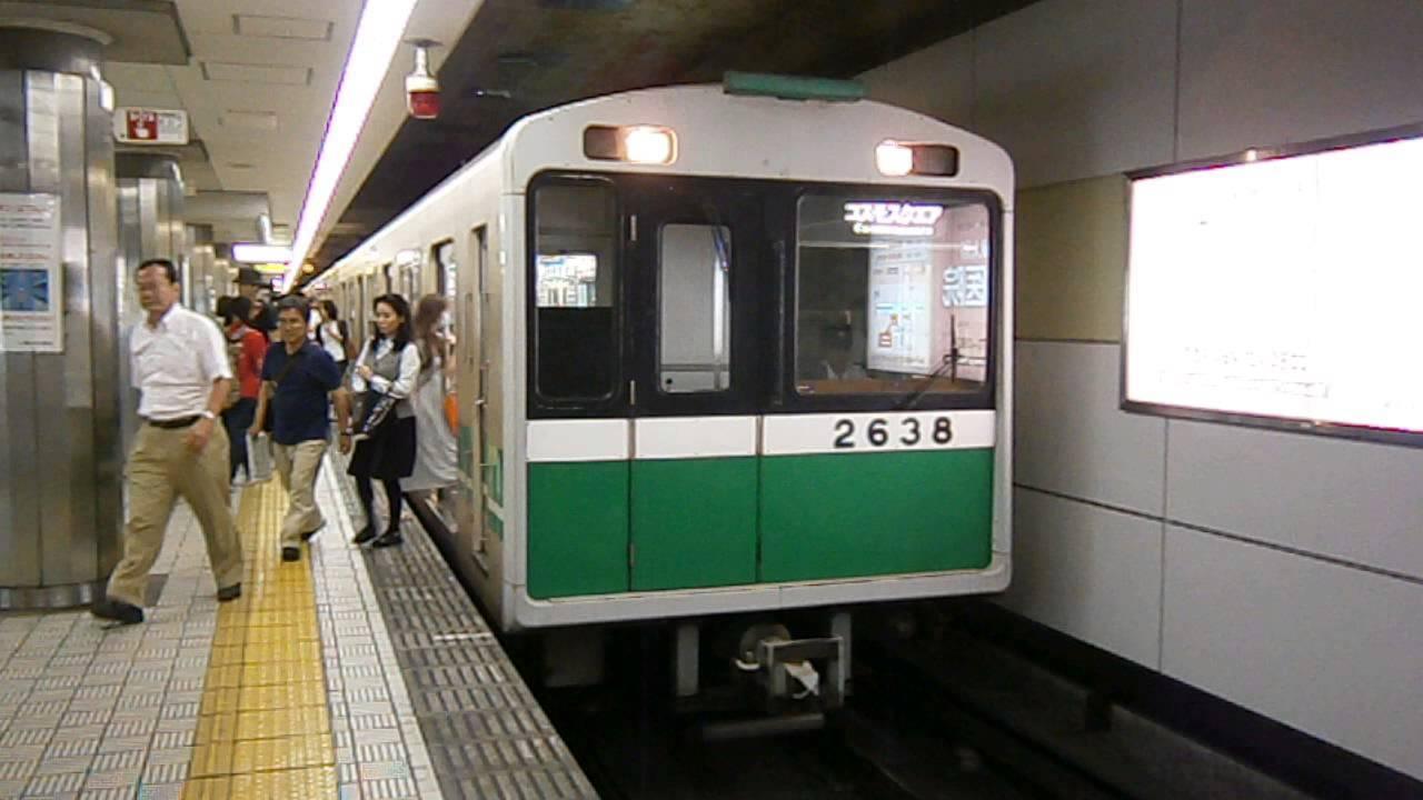 大阪市営地下鉄中央線 緑橋駅 Os...