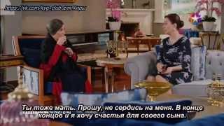 День, когда была написана моя судьба 23 серия с русскими субтитрами