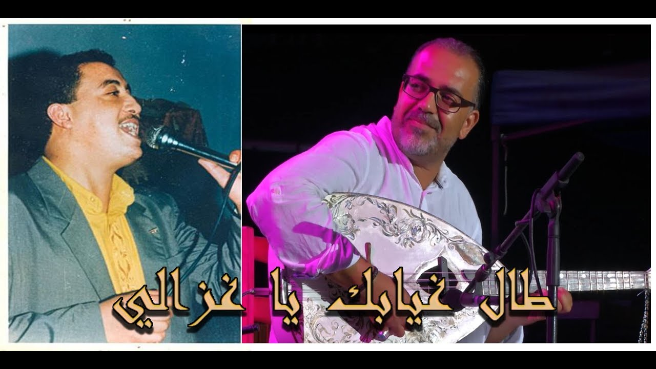 music mohamed rouane gratuitement
