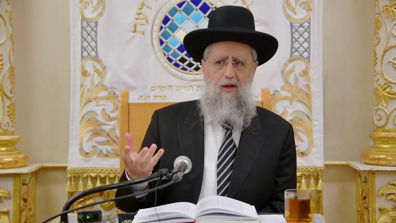 """הרה""""ג הרב דוד יוסף שליט""""א - הלכות פורים - אדר ב' תשע""""ט"""