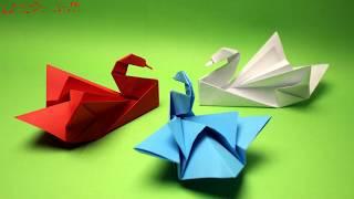 Как сделать лебедя из бумаги. Оригами лебедь из бумаги.
