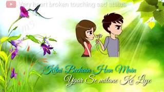Meri Aankhon Mein Jale Tere Khwabon Ke Diye sad love status