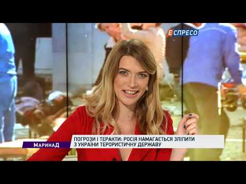 Espreso.TV: МаринаД | 21 жовтня