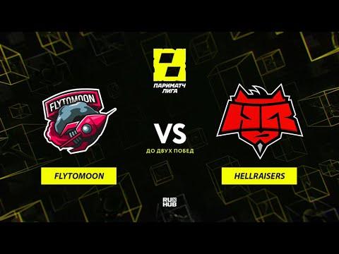 HellRaisers vs FlyToMoon vod