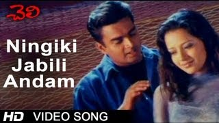 Cheli Movie | Ningiki Jabili Andam Video Song | Madhavan, Abbas, Reema Sen