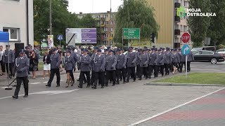 Obchody Powiatowego Święta Policji w Ostrołęce