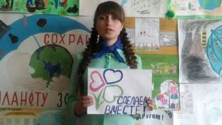 Видео-визитка - Цыганкова Наталья Михайловна(2017)