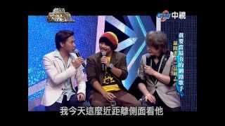 黃明志上台湾综艺节目唱泰国情哥