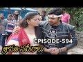 Episode 594 | Sravana Sameeralu Telugu Daily Serial | Manjula Naidu | Loud Speaker