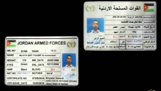 Jordan Army confirms pilot captured by Islamic State Thumbnail