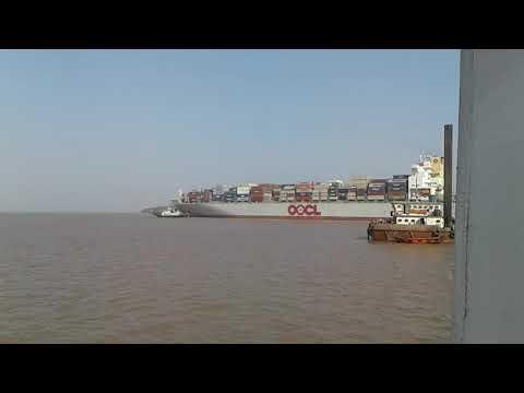 Ship pipavav port