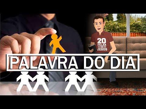 PALAVRA DE DEUS PARA HOJE, DIA 16 DE FEVEREIRO | ANIMA GOSPEL