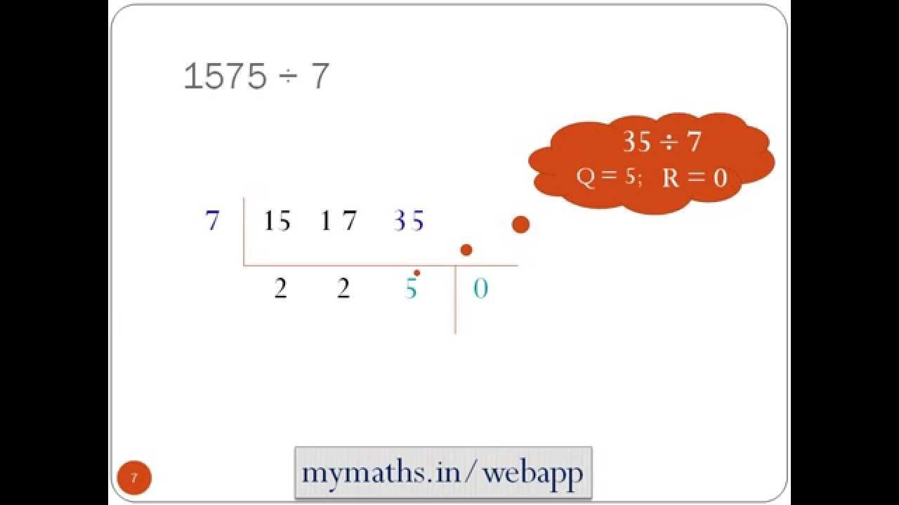 Ganit Margadarsak : Vedic Mathematics - Division 3 digit quotient