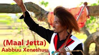 Ethiopian Music: Abu Teneshu - Aabbuu Xeneshuu (Maal Jetta) New Ethiopian Music 2018(Official Video)