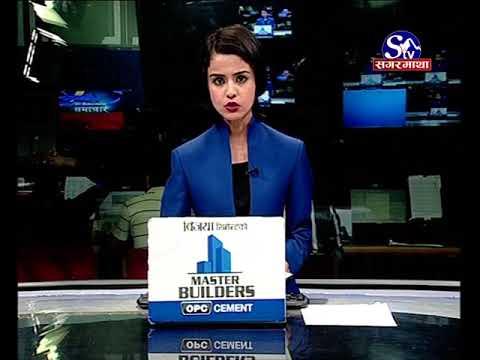 Sagarmatha Prime News 2075-02-17