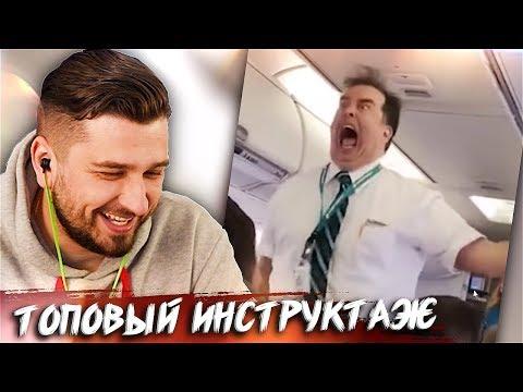HARD PLAY СМОТРИТ BEST CUBE 14 МИНУТ СМЕХА ДО СЛЕЗ ИЮЛЬ 2019