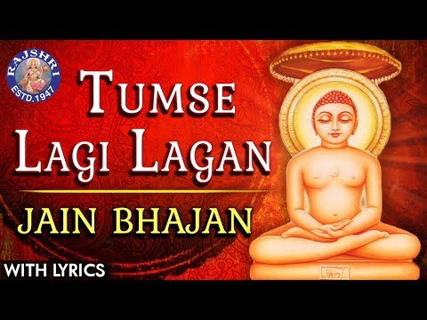 Laagi Tumse Lagan Lelo Apni Sharan Sai Bhajan Full Lyrics