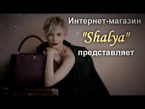 Видеореклама магазина
