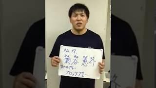 北陸電力ハンドボール選手紹介【新谷恵介】