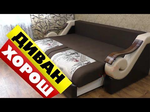 Диван кровать для ежедневного использования Лидер 12
