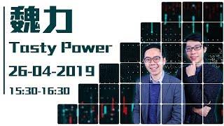 TASTY POWER 2019-04-26 Live