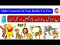 how to draw and download cherecters and backgrounds in drawing cartoons 2 app video tutriol in urdu