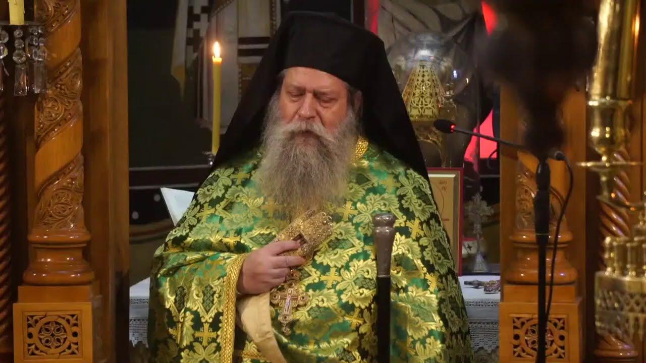 Εορτή Οσίου Εφραίμ του Σύρου. Ομιλία Γέροντος Γαβριήλ - 28/1/2021. - YouTube