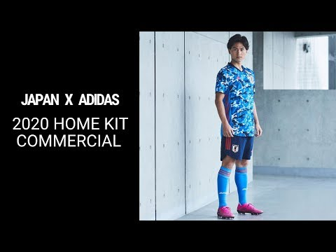 Japan 2020 Adidas Home Kit Commercial