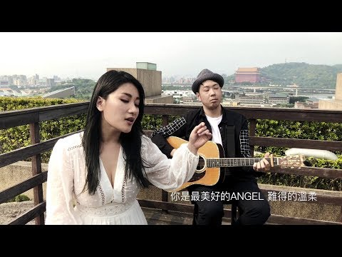 累了就靠著我Unplugged Originals - Rose Liu 劉明湘|Acoustic MV