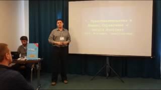 видео SMM и SEO: какой способ продвижения выбрать?