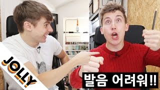 Why Korean VERBS are the HARDEST!!