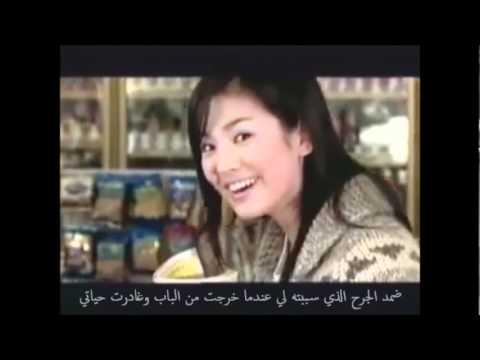 Клип Arash – Broken Angel « Clipafon