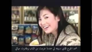 Toni Braxton - Un-Break My Heart - مترجمة للعربية.wmv