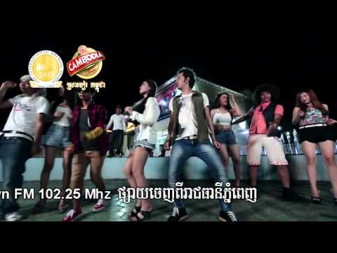 [Official MV Full HD] Chob - Karona Pich - Town VCD Vol 31_F