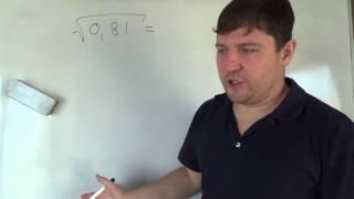 Алгебра 8 класс. 22 октября. квадратный корень #3