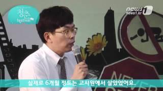 """[눈TV] 김태호 """"정답은 내 안에 있다""""①"""