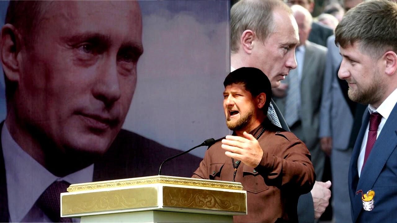 Кремль разжигает чеченский этнический конфликт