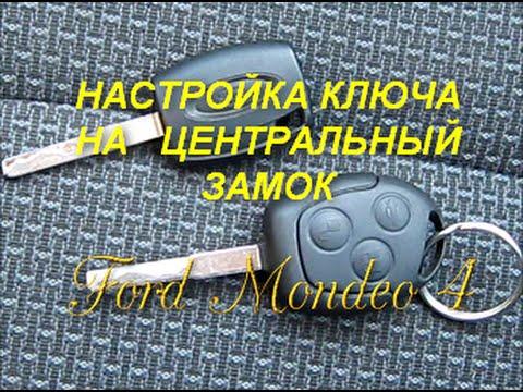 Volvo S80 VS Ford Mondeo  (Р6 3.2 239 hp за 600К и P4T 2.0 249hp за 750К)