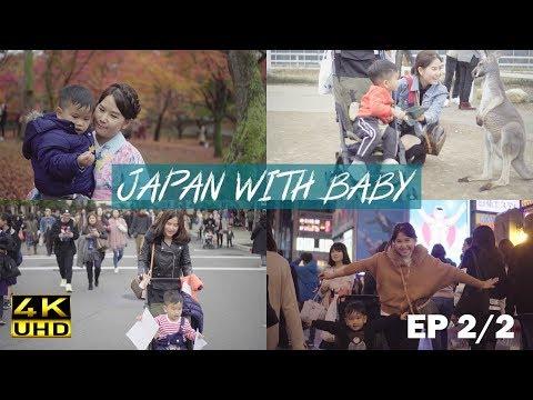 japan-vlog-4k-▎พาลูก-2-ขวบ-เที่ยวญี่ปุ่นด้วยตัวเอง-osaka-2018-ep.-2/2-►-kanisider