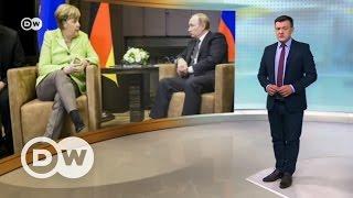 Зачем Меркель прилетала в Сочи на самом деле  - DW Новости (02.05.2017)