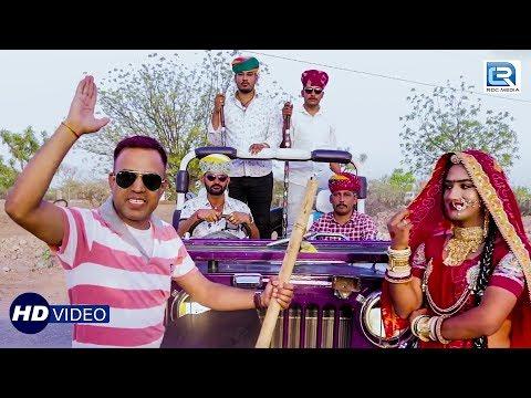Gajendra Ajmera - बेनिवाल की लहर चली | FULL VIDEO | New Rajasthani Song 2018 | RDC Rajasthani