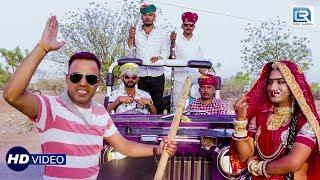 Gajendra Ajmera बेनिवाल की लहर चली | FULL VIDEO | New Rajasthani Song 2018 | RDC Rajasthani