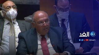 شكرى: مصر تواجه تهديدا وجوديا وسلوك إثيوبيا يعرض الأمن والسلم الدوليين للخطر