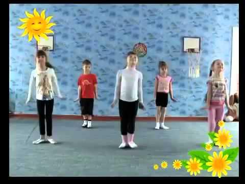 Зарядка для детей солнышко mpg youtube.