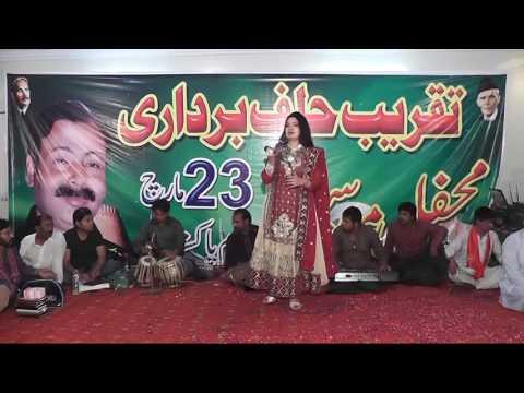 Unka Hi Tasawar Hai Mehfil Ho Ki Tanhai Zarka Ali Khan BS Music