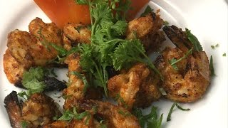 Chilli Garlic Prawns - How To Make Chilli Garlic Prawns - South Indian Dish - Red Pix Good Life