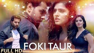 Download New Punjabi Songs 2015 | FOKI TAUR | NIRMAL MOUJI & GURNOOR feat. R GURU | Latest Punjabi Songs 2015 MP3 song and Music Video