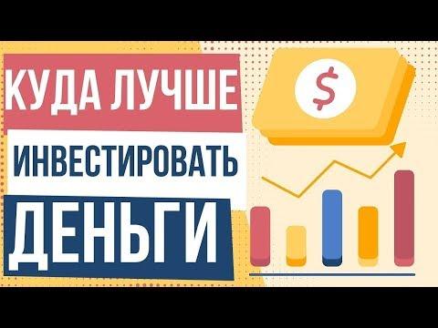 Работа в Беларуси город Браслав
