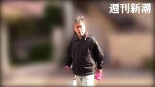 【週刊新潮】福田淳一財務事務次官が女性記者にセクハラ発言を繰り返す   9tsu