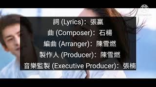 陳雪燃(Chen Xue Ran)- 做你的星空(Zuo Ni De Xing Kong)(Be Your Starry Sky)Ost. 我和我的时光少年 Aka Flourish In Time